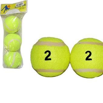 Мяч б/т 2 сорт в сумочке с молнией 24 шт/уп (за 1 шт) 02063