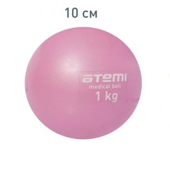 Мяч медбол Атеми АТВ-01 розовый 1 кг ПВХ