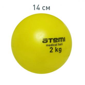 Мяч медбол Атеми АТВ-02 желтый 2 кг ПВХ