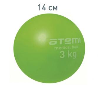 Мяч медбол Атеми АТВ-03 зеленый 3 кг ПВХ