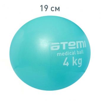 Мяч медбол Атеми АТВ-04 бирюзовый 4 кг ПВХ АКЦИЯ!!!