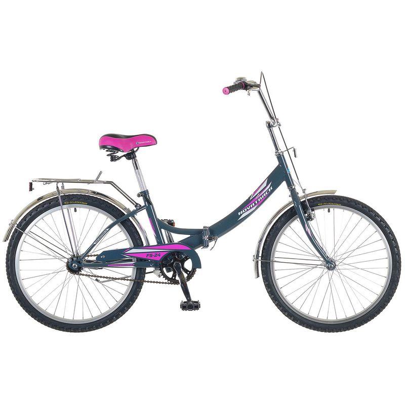 """Велосипед Novatrack 24"""" Х52038 складной ножн,руч.торм, ал.обода серо-красный"""