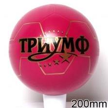 Мяч резиновый 200 мм арт.33 / 133