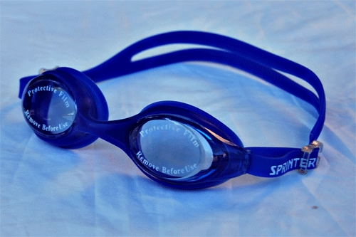 Очки 4200 силикон зеркальные в пластик. коробке с диоптриями 06025