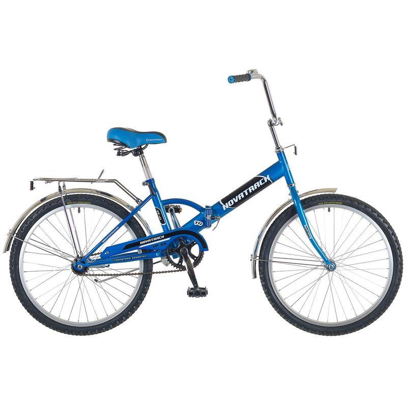 "Велосипед Novatrack 24"" Х51909 складной ножн.торм, ал.обода синий"