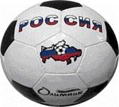 Мяч ф/б 80 Россия белый с цветами Российского флага