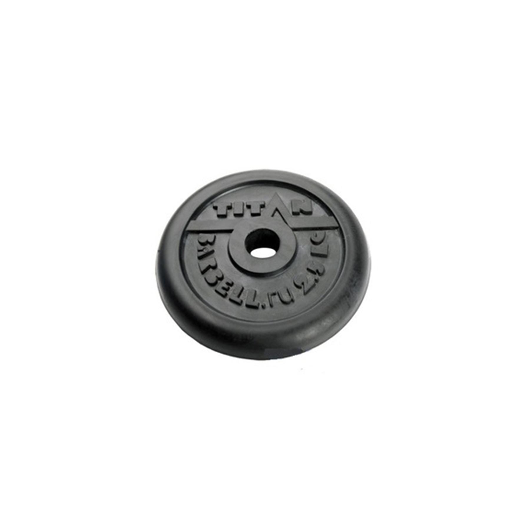 Диск обрез.чер. Титан d-26 mm.  2,00 кг.