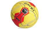 Мяч гандбольный Викинг Энерджи Мегагрип №3 арт. 43