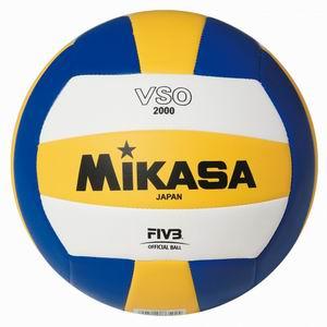 Мяч в/б Микаса VSO 2000 синт.кожа, машин.сшивка желто-синий
