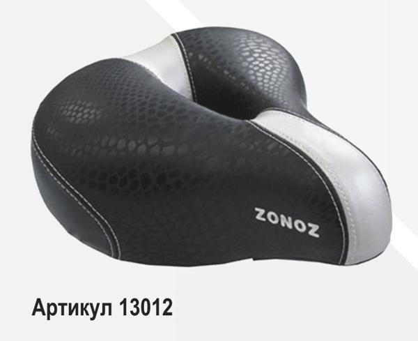 Седло HSD-AZ-1117 черно-серебристое 13012