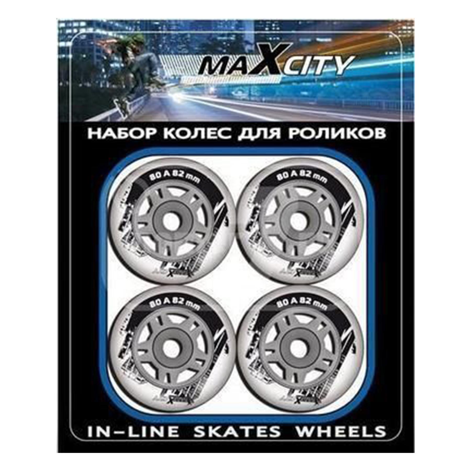 Колеса для роликов 4 шт/уп  Max City LV-W 72мм ПУ