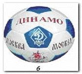 Мяч ф/б 5995 Meik №5 глянц.