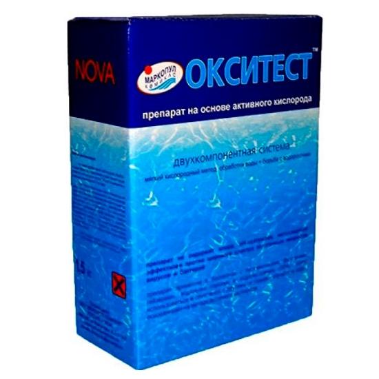 """Хим. препарат """"Окситест"""" на основе кислорода коробка 1,5 кг (дезинфецирует, освежает, смягчает) УЦЕН"""