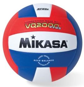 Мяч в/б Микаса VQ 2000 - RBW сине-бело-голубой №5 АКЦИЯ!