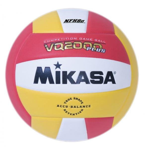 Мяч в/б Микаса VQ 2000 - SGW красно-бело-желтый №5 АКЦИЯ!