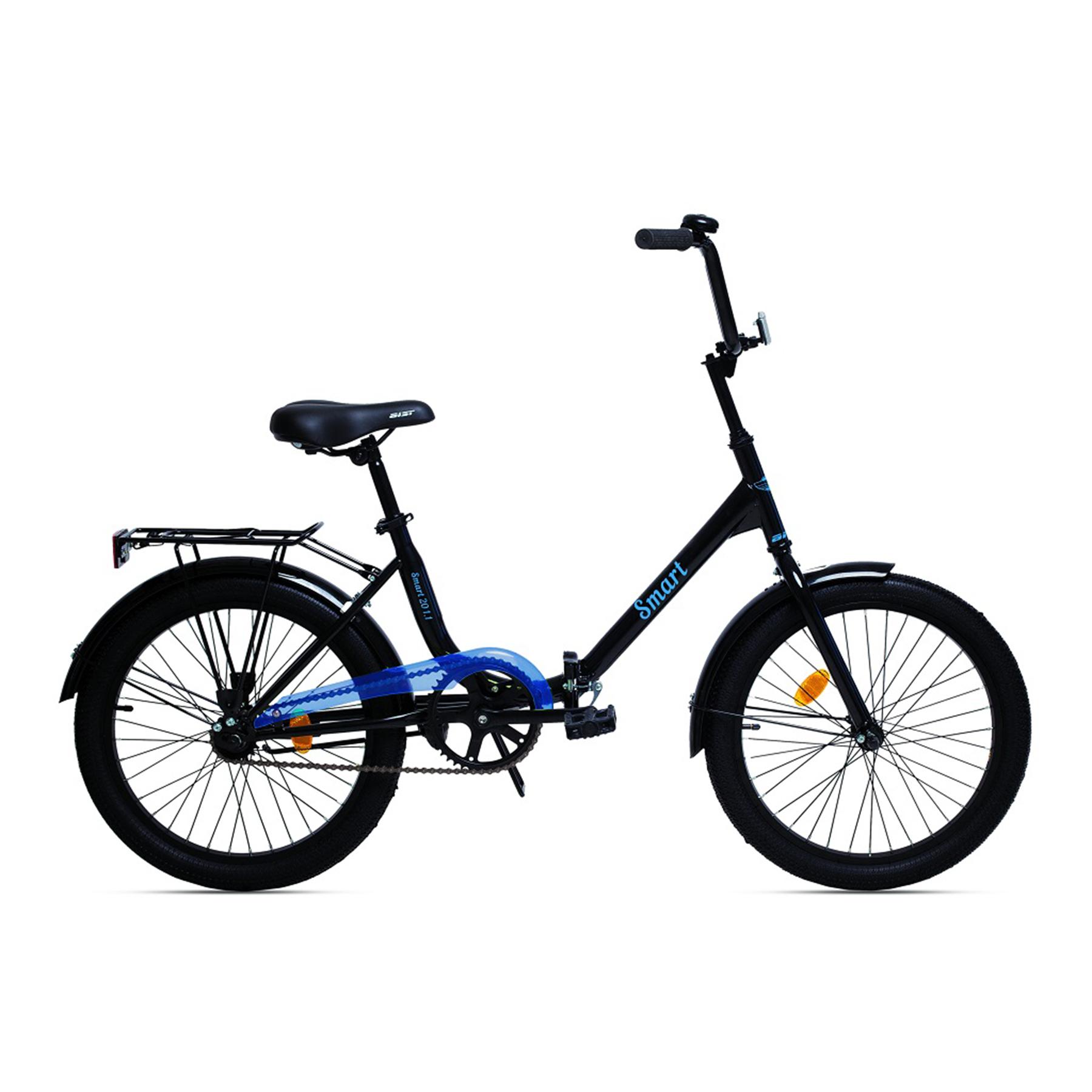 """Велосипед AIST 20"""" Pluto черный"""