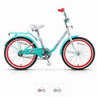 "Велосипед Stels 20"" Pilot-200 Girl зад.нож.торм,багажник,звонок"