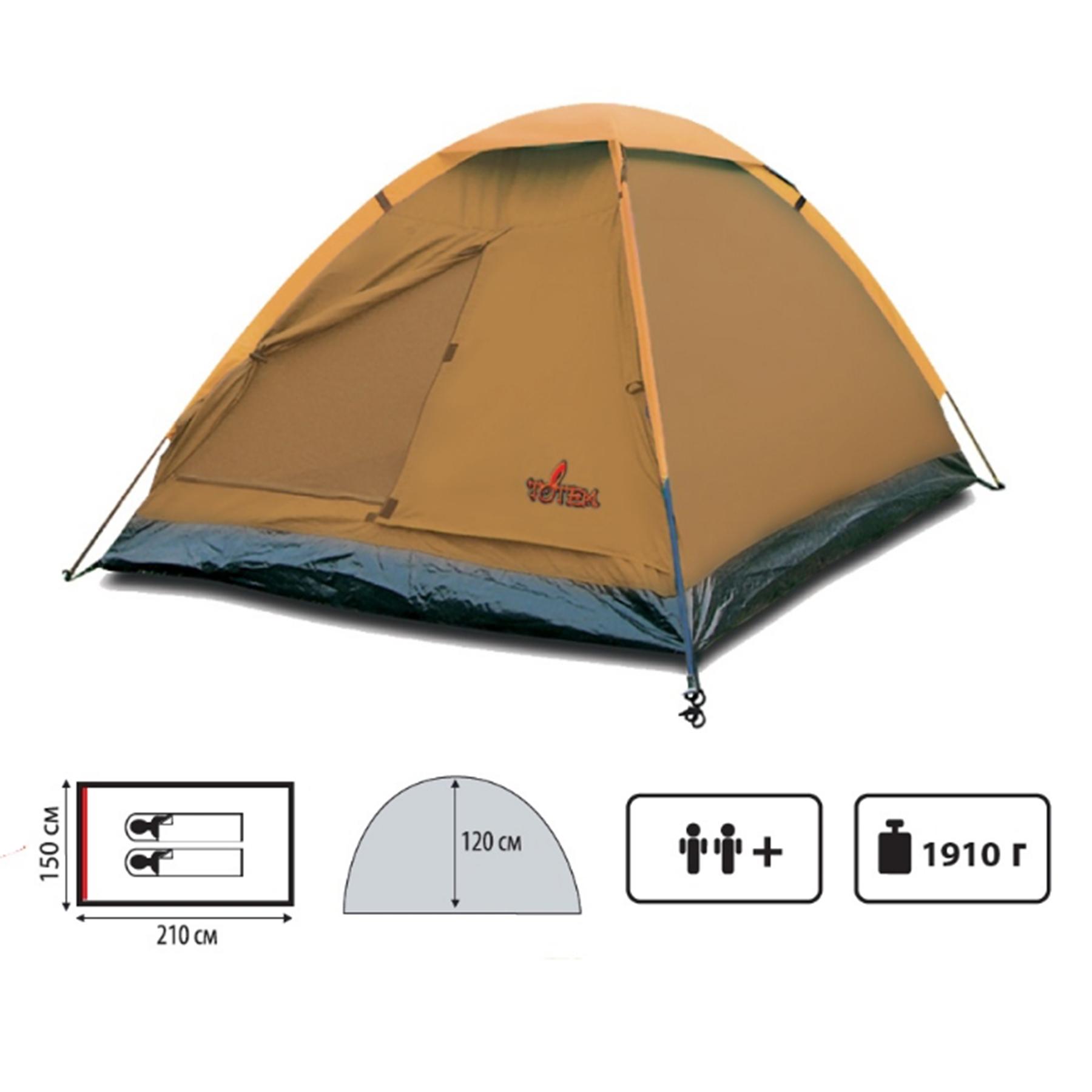 Палатка Totem SUMMER 2 арт.TTT-002.09 (односл, водост.1500мм, 210*150*120см)