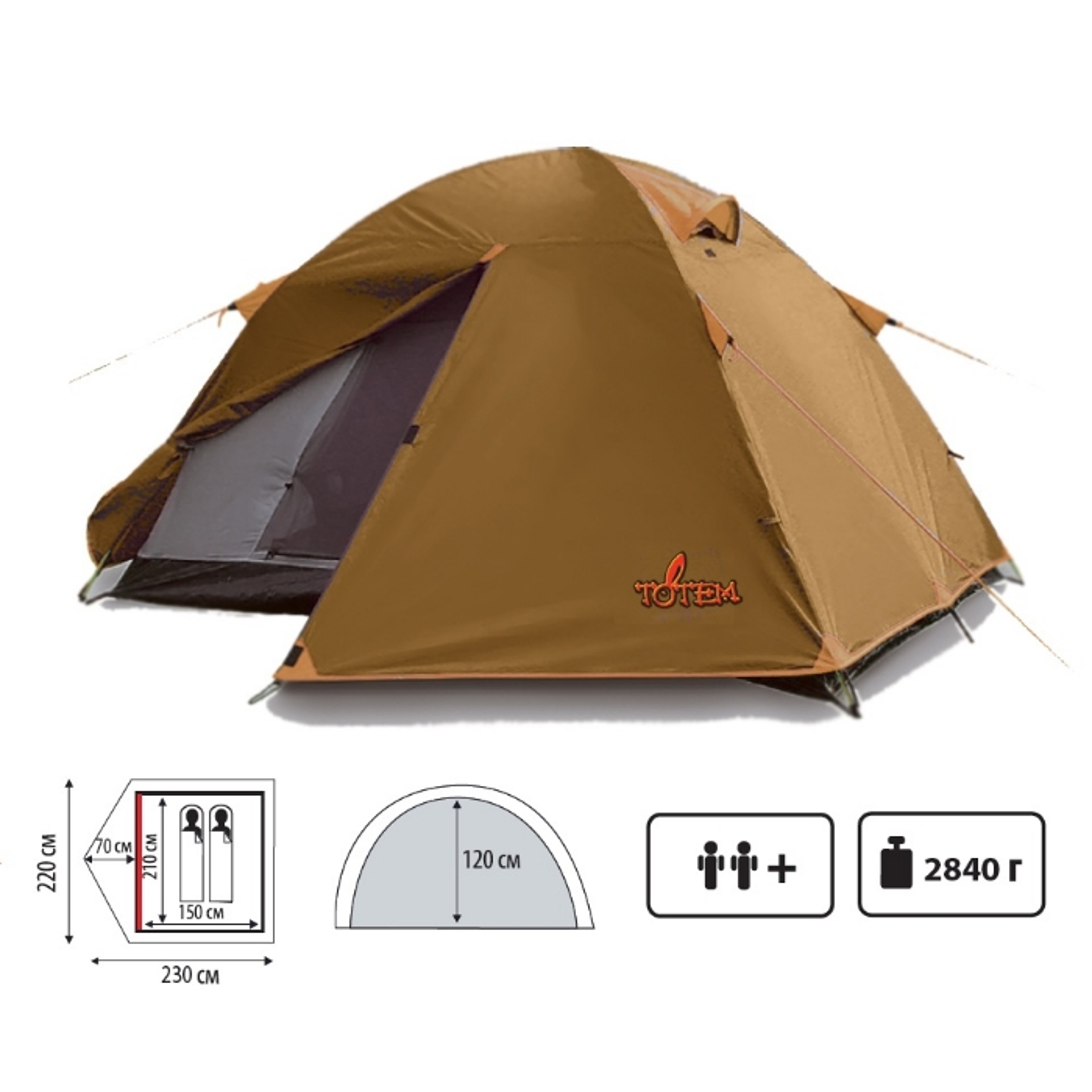 Палатка Totem TEPEE 2 арт.TTT-003.09 (двухсл, водост.1500мм, 230*220*120см, тамбур 70 см)