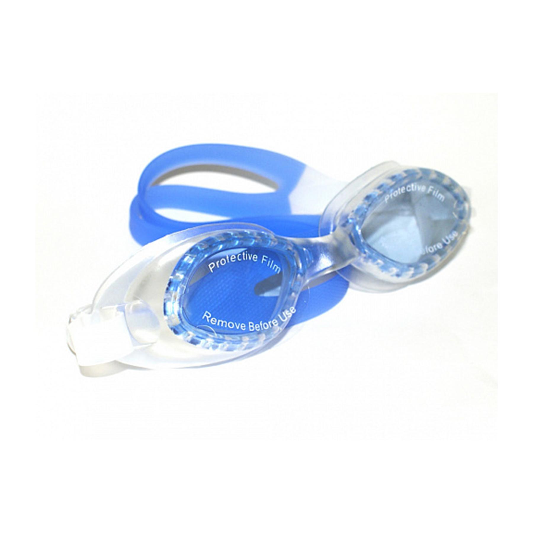 Очки 610 детские силикон UV-защита + беруши арт.06450