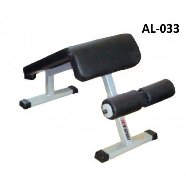 "Скамья для пресса ""Римский стул"" AL-033*"