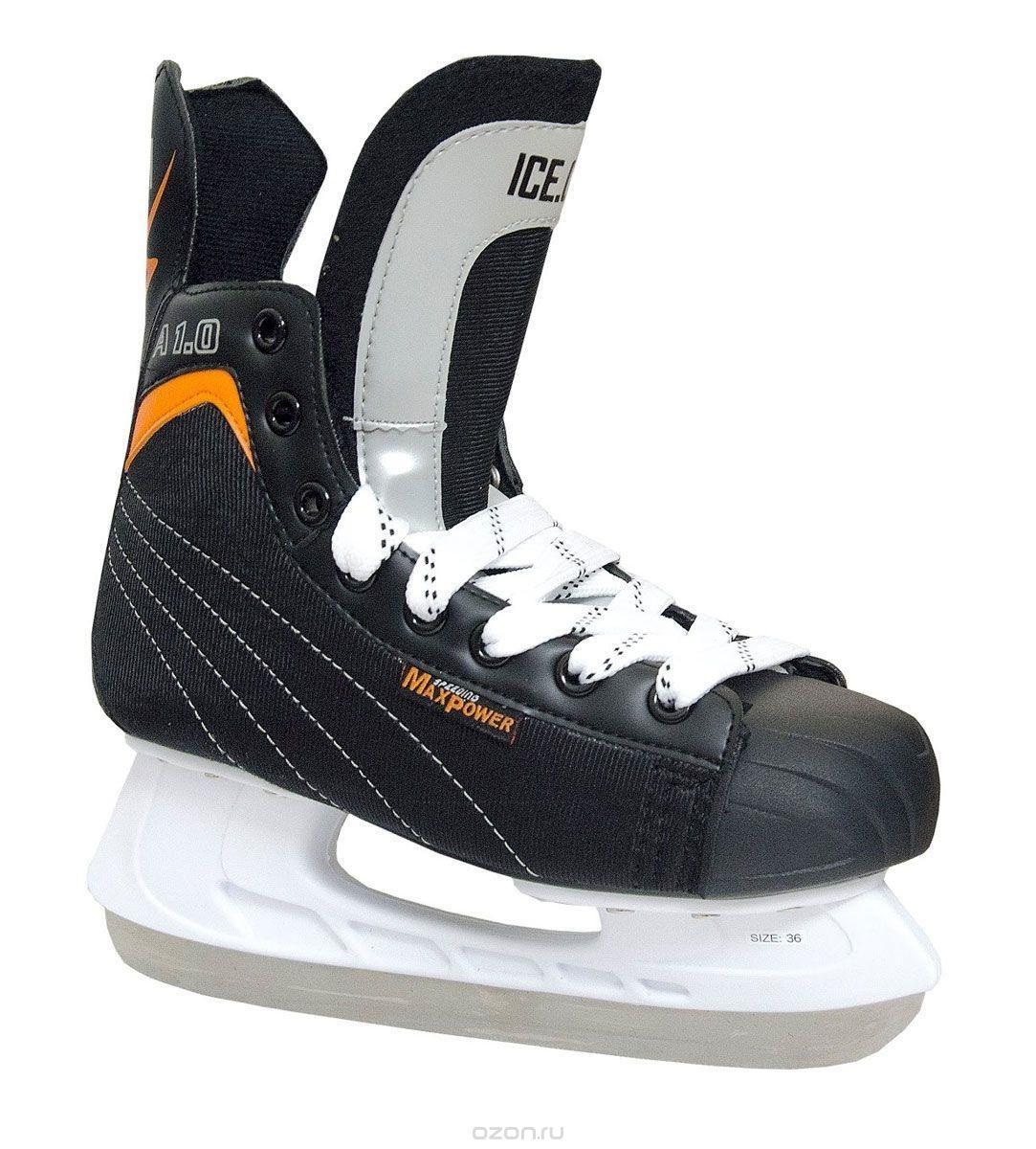 Коньки хоккейные  Ice Com мод. А1.0  р.45