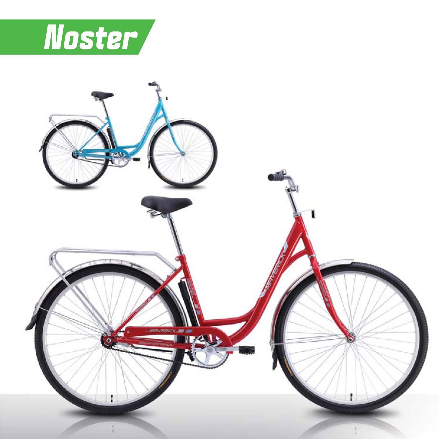 """Велосипед Maverick 28"""" Noster,дорожный,рама 20 Hi-Ten,1-ск,Синий"""