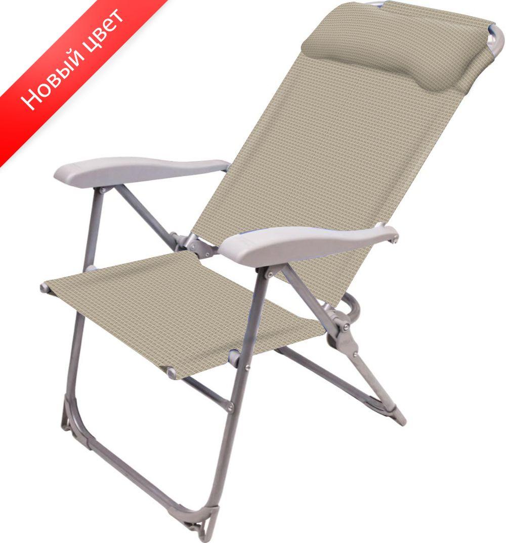 """Кресло-шезлонг складное """"НИКА"""" К2 нагрузка 120кг,цвет песочный,размер 750*590*1090мм"""