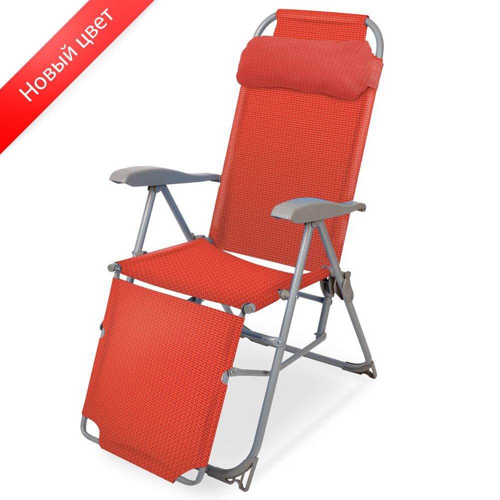 """Кресло-шезлонг складное с подножкой """"НИКА"""" К3 нагрузка 100кг,цвет гранатовый,размер 780*590*1160мм"""