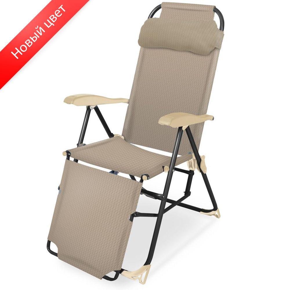 """Кресло-шезлонг складное с подножкой """"НИКА"""" К3 нагрузка 100кг,цвет песочный,размер 780*590*1160мм"""