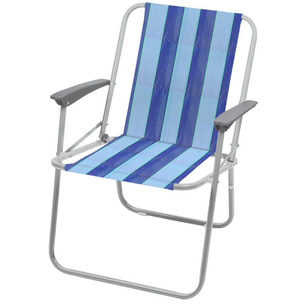 """Кресло складное """"НИКА"""" КС4 нагрузка 100кг,цвет синий,размер 580*635*730мм"""