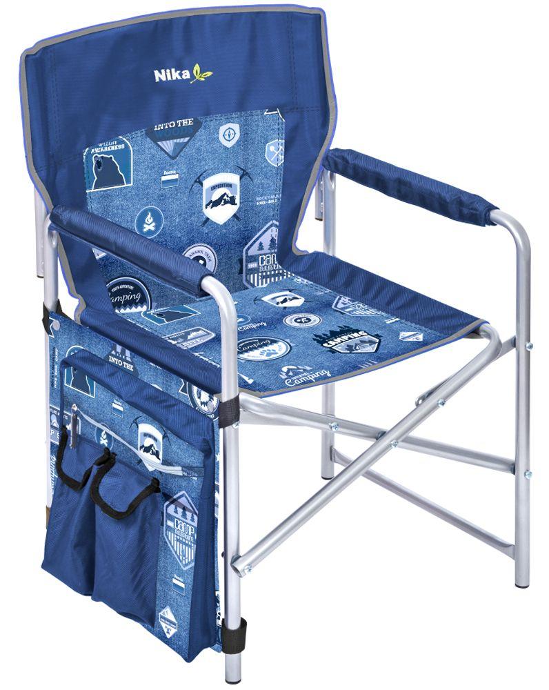 """Кресло складное с карманами """"НИКА"""" КС1 нагрузка 100кг,цвет джинс/синий,размер 490*490*720мм"""