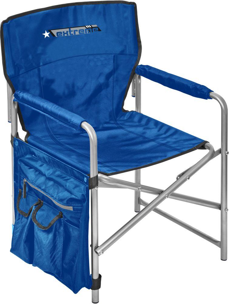 """Кресло складное с карманами """"НИКА"""" КС1 нагрузка 100кг,цвет синий,размер 490*490*720мм"""