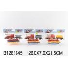 Железная дорога на батарейках в ассортименте 07025 в пластмассе В1281645 (200815)