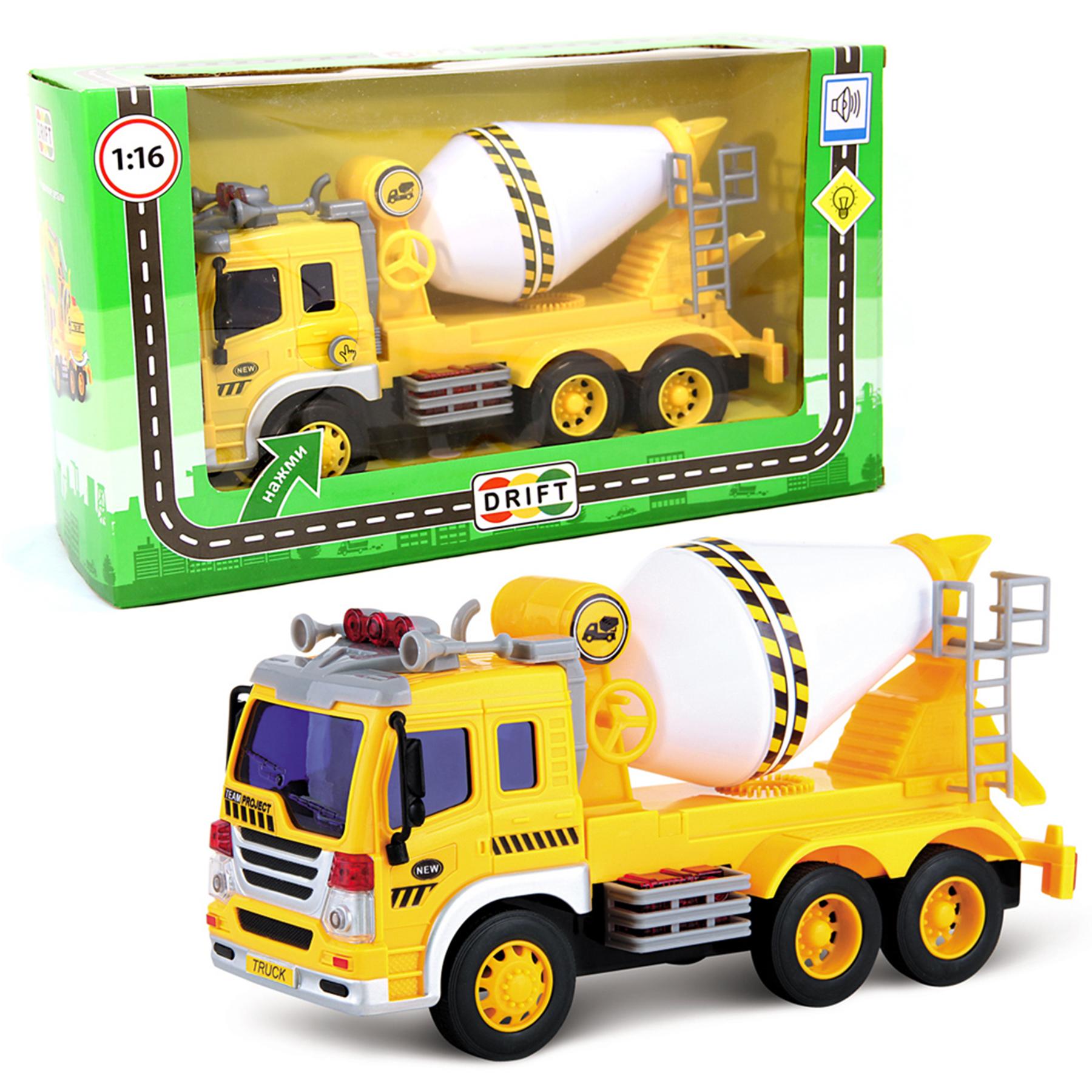 Машина р/у грузовик-бетономешалка, со св., 19,5*9,5*11 см, 47980