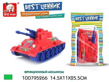 Игрушечный танк инерционный 100795266 (50519)