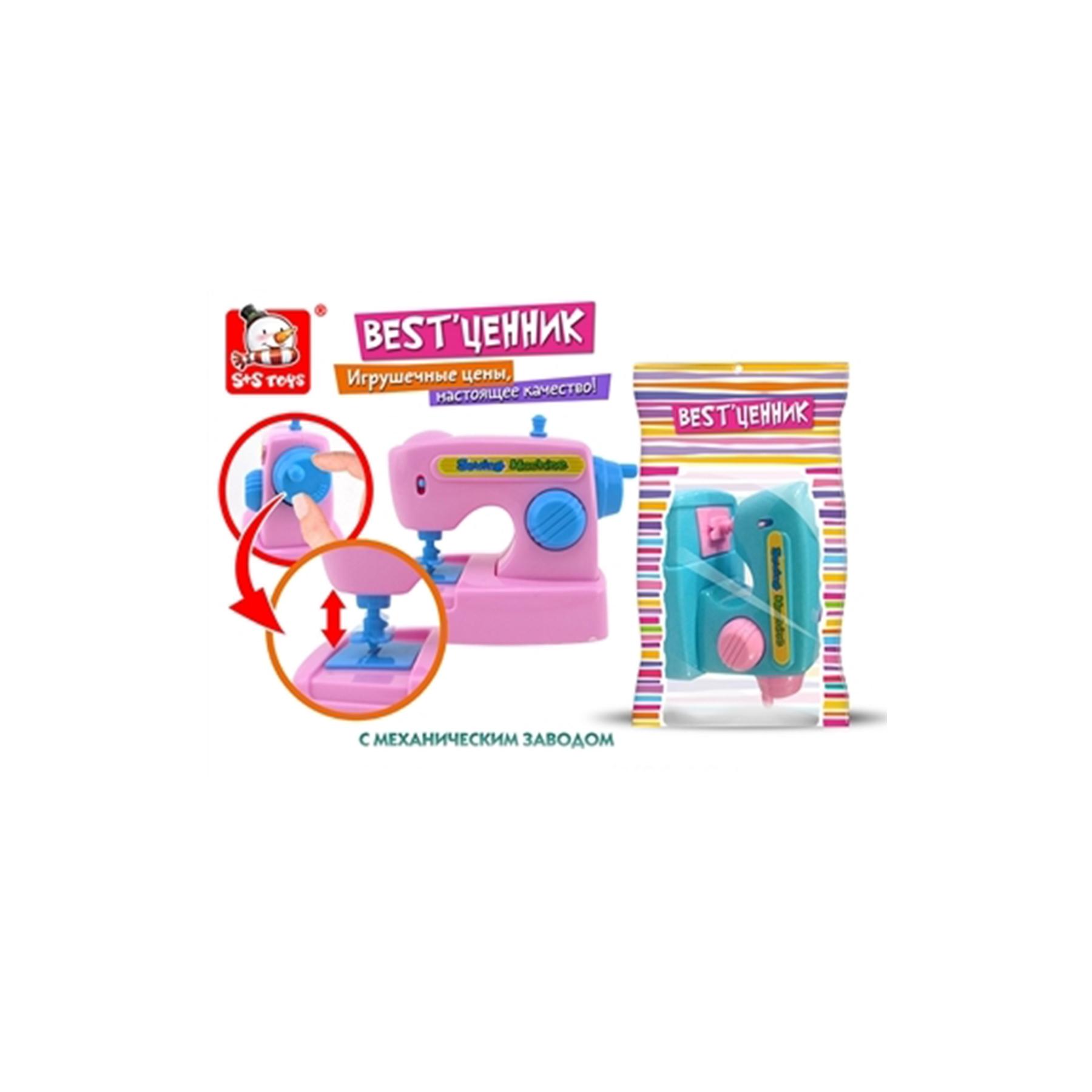 Игрушечная швейная машинка с механическим заводом 100831513 (51303)