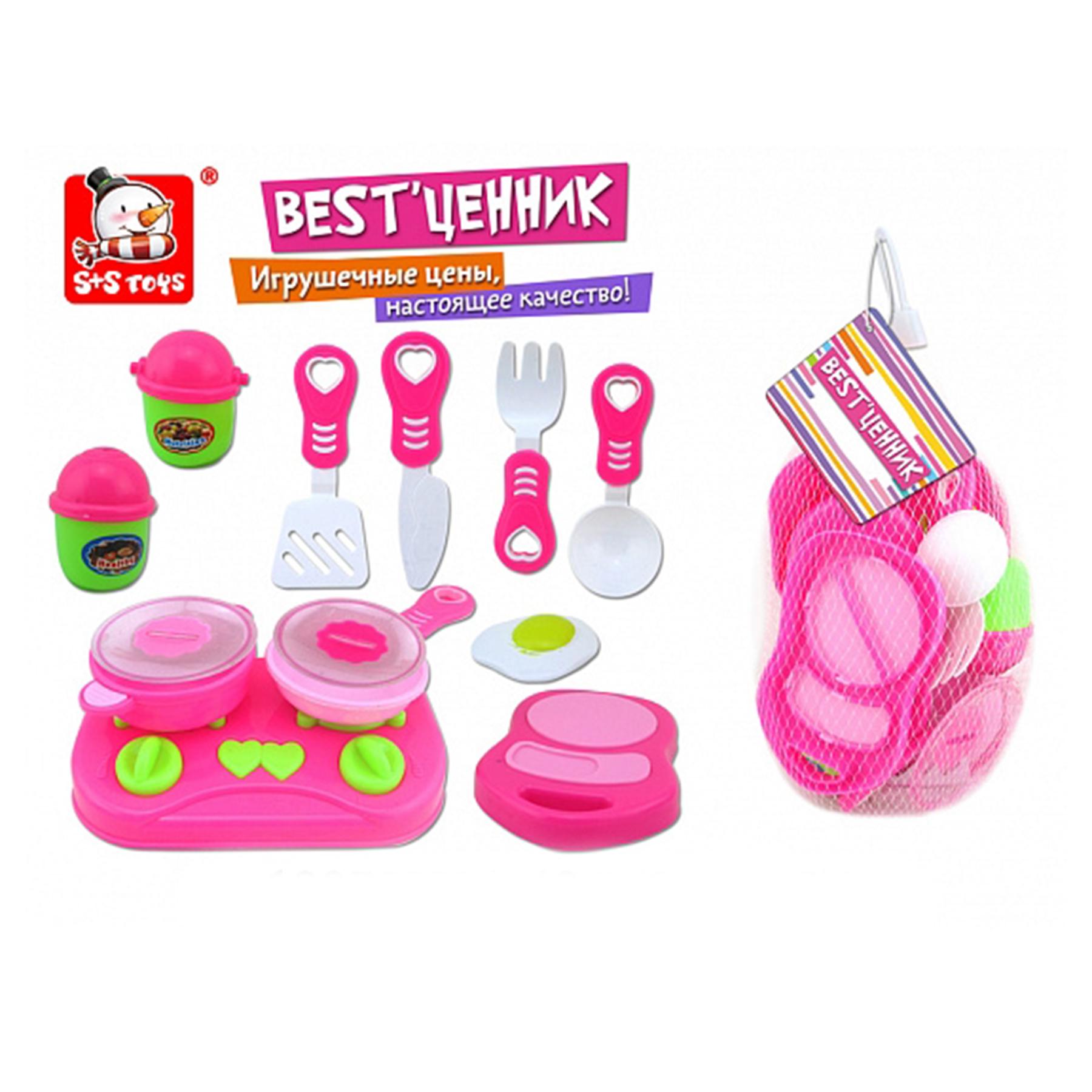 Набор посудки кухня 12,5*9,5*18см 100798886 (50704)