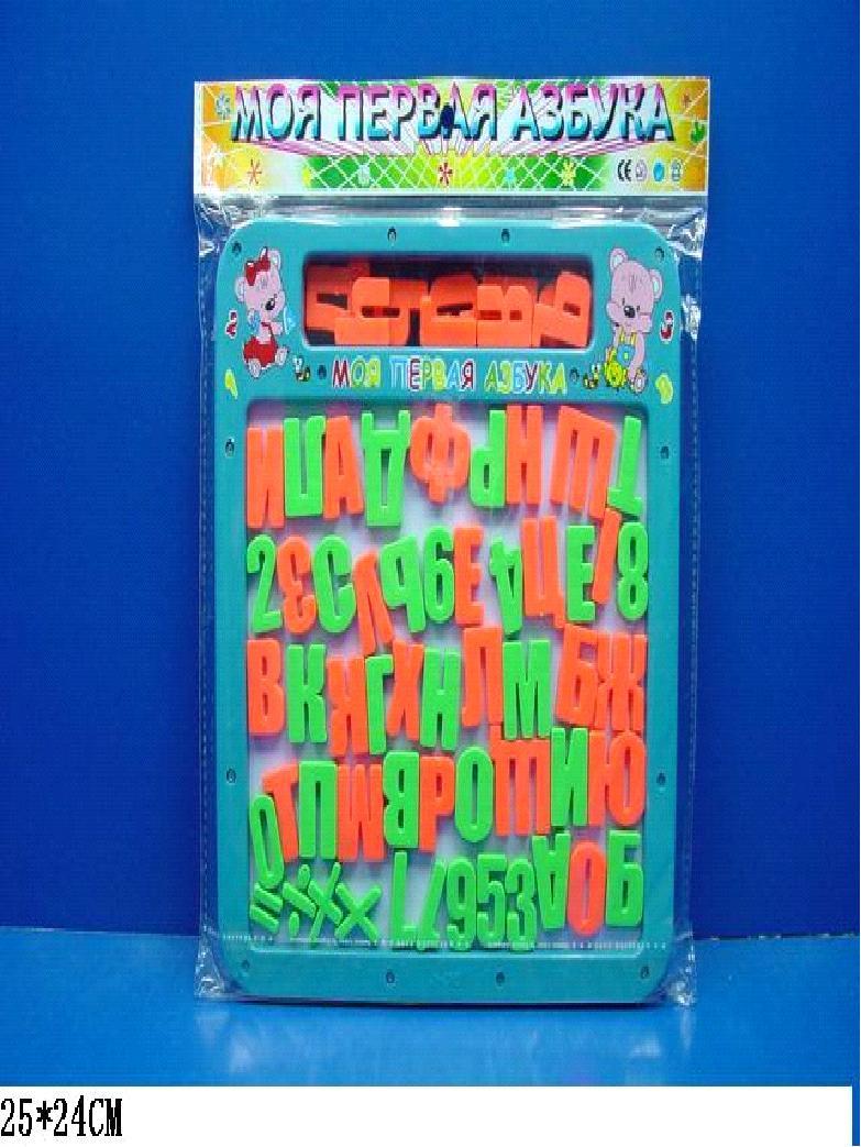 Азбука магнитная в пакете 26*34см  арт. 0185