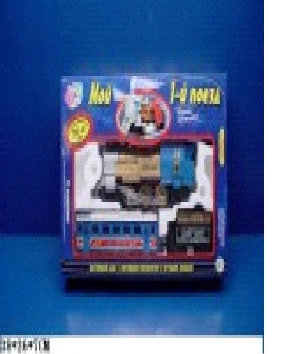 Поезд музыкальный в коробке арт. 0611