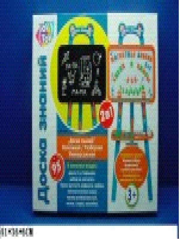 Доска магнитная в коробке арт. 0703