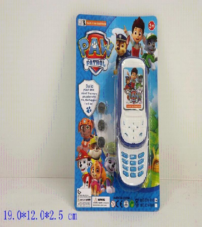 Телефон мигающий CY610-1