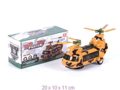 Вертолет (арт. Б36361) 20*10*11см