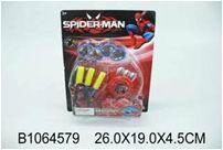 "Игра ""Spiderman""  2022 (26*19*4,5см) арт. 1064579 УЦЕНКА!"