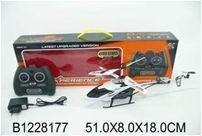 Вертолет металл на радиоуправлении  988Х (51*8*18см) арт. 1228177 УЦЕНКА!