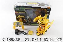 Робот трансформер на радиоуправлении  2110 (37*14,5*24см) арт. 1489866