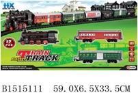 """Железная дорога """"Train Track"""" 2015-02HX  (59*6,5*33,5см) арт. 1515111 УЦЕНКА!"""