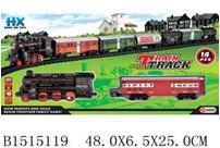 """Железная дорога """"Train Track"""" 2015-16HX  (48*6,5*25см) арт. 1515119 УЦЕНКА!"""
