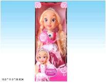 Кукла девочка пластмассовая без механизма в одежде L2015-70 (490764)