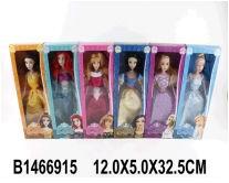 Кукла девочка пластмассовая без механизма в одежде 9264В (469992)